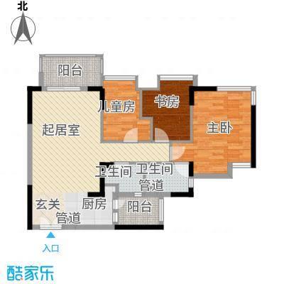 华凯豪庭108.84㎡华凯豪庭3室2厅户型3室2厅