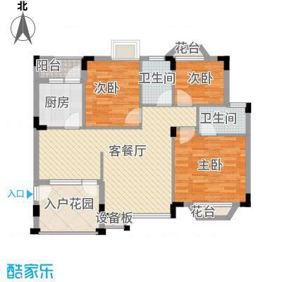 三正财富新地花园104.04㎡三正财富新地花园3室户型10室