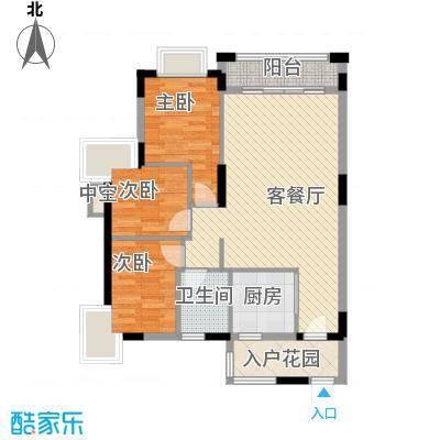 三正财富新地花园95.57㎡三正财富新地花园3室户型10室