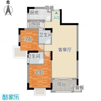 三正财富新地花园95.75㎡三正财富新地花园2室户型10室