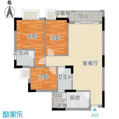 三正财富新地花园95.05㎡三正财富新地花园3室户型10室
