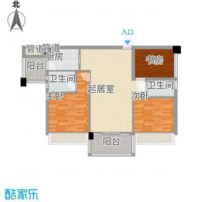 黄旗印象97.00㎡黄旗印象3室户型3室