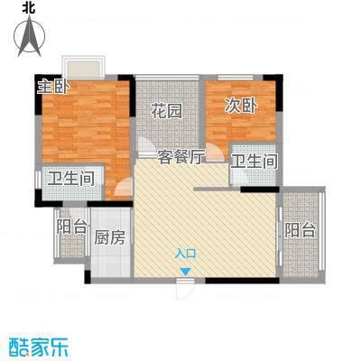 丰泽园103.19㎡丰泽园户型图标准层F1户型2室2厅2卫1厨户型2室2厅2卫1厨