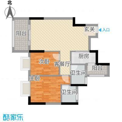 丰泽园82.12㎡丰泽园户型图标准层E3户型2室2厅1卫1厨户型2室2厅1卫1厨