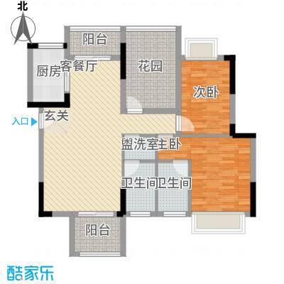 丰泽园102.83㎡丰泽园户型图标准层A2A3户型2室2厅2卫1厨户型2室2厅2卫1厨