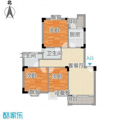 三正财富新地花园99.74㎡三正财富新地花园3室户型10室