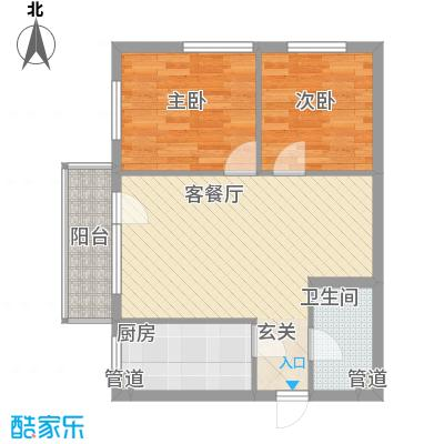 中海华庭别墅中海华庭别墅2室户型2室