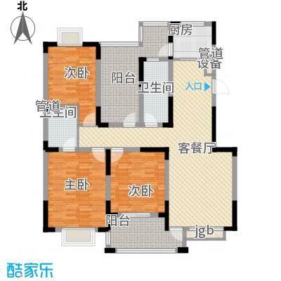 和美第156.70㎡和美第户型图H3室2厅2卫1厨户型3室2厅2卫1厨