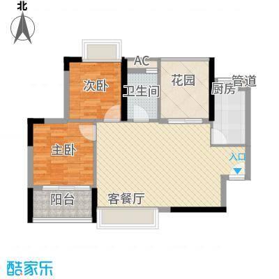 万科金色家园87.85㎡万科金色家园户型图金虹1/2座02单元2室2厅1卫户型2室2厅1卫
