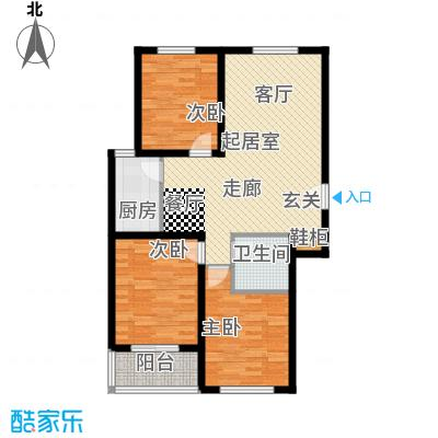 紫云轩116.26㎡紫云轩户型图D3户型3室2厅1卫1厨户型3室2厅1卫1厨