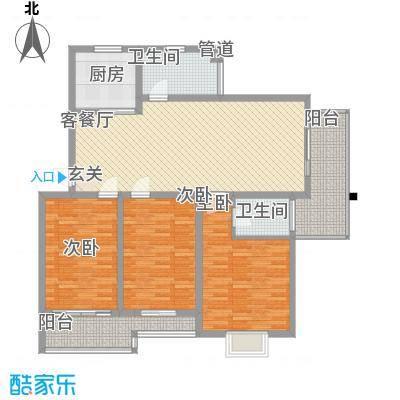 天和国际127.76㎡天和国际户型图户型2室2厅1卫1厨户型2室2厅1卫1厨
