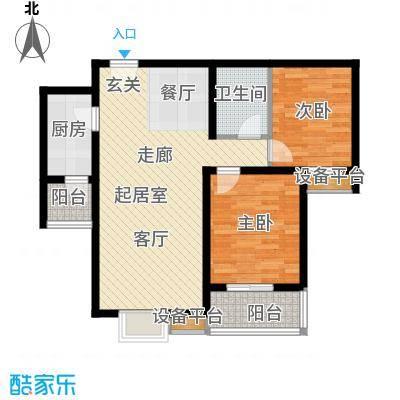 紫云轩96.44㎡紫云轩户型图C2户型2室2厅1卫1厨户型2室2厅1卫1厨