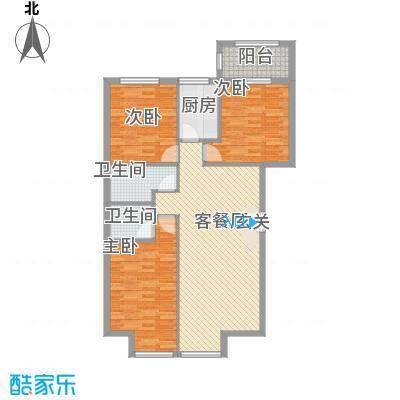罗马花园124.52㎡罗马花园户型图三室两厅两卫124.523室2厅2卫1厨户型3室2厅2卫1厨
