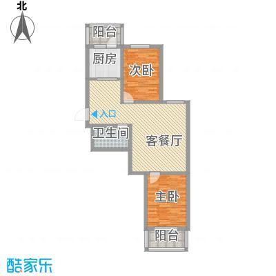 自由度95.14㎡自由度户型图A户型2室2厅1卫1厨户型2室2厅1卫1厨