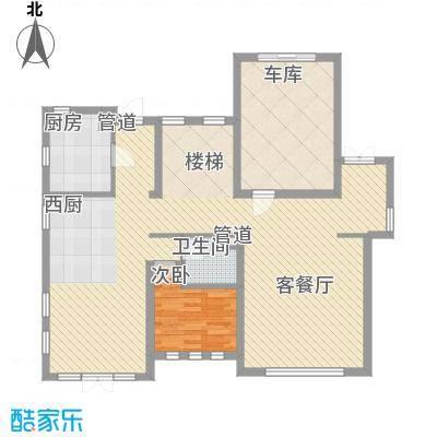 高发上东1号130.00㎡高发上东1号户型图1#楼C户型3室2厅2卫1厨户型3室2厅2卫1厨
