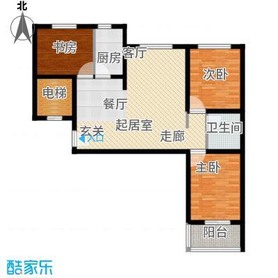 紫云轩117.84㎡紫云轩户型图A3户型3室2厅1卫1厨户型3室2厅1卫1厨