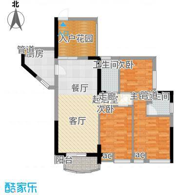 星城国际花园四期99.28㎡星城国际花园四期户型图10-11栋标准层F1户型3室2厅2卫1厨户型3室2厅2卫1厨