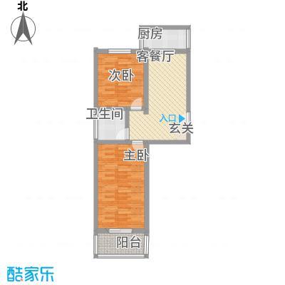 幸福苑72.97㎡幸福苑户型图两室一厅一卫72.97平米2室1厅1卫1厨户型2室1厅1卫1厨