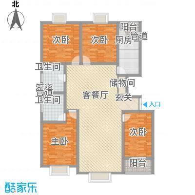 蓝山公馆项目178.83㎡蓝山公馆项目户型图六号楼H6户型4室2厅2卫1厨户型4室2厅2卫1厨