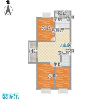 蓝山公馆项目119.96㎡蓝山公馆项目户型图九号楼A9户型3室2厅1卫1厨户型3室2厅1卫1厨