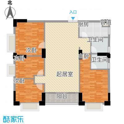 海是天下别墅156.44㎡海是天下别墅户型图海阔天空4室2厅2卫1厨户型4室2厅2卫1厨