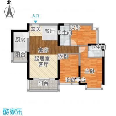 中惠丽阳时代90.75㎡中惠丽阳时代一期3室户型3室
