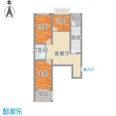 富康苑新区户型图2号楼G户型 3室2厅1卫1厨
