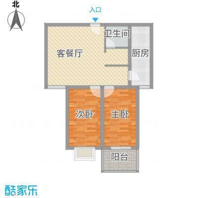富康苑新区户型图1号楼C户型 2室1厅1卫1厨