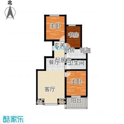 长风・香舍里项目户型图1#楼B户型 3室2厅2卫1厨