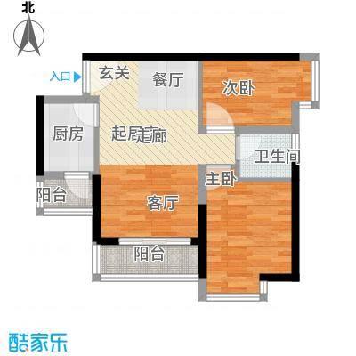 中惠丽阳时代63.10㎡中惠丽阳时代一期2室户型2室