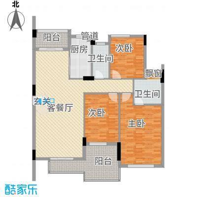 海逸锦绣桃园户型图122.76㎡ 2室2厅2卫1厨