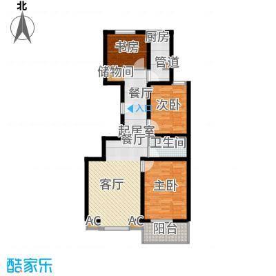 长风・香舍里项目户型图3#楼C户型 3室2厅2卫1厨