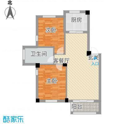 佰融玖珑湾户型图9#、10#、11#楼E1户型  2室2厅1卫1厨