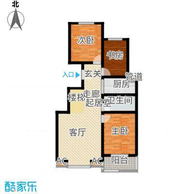 长风・香舍里项目户型图2#楼B1户型 2室2厅2卫1厨