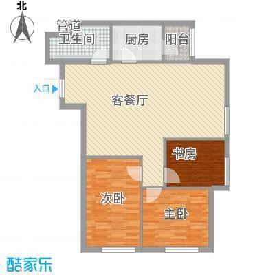 亿合城户型图4号楼B户型 3室1厅2卫1厨