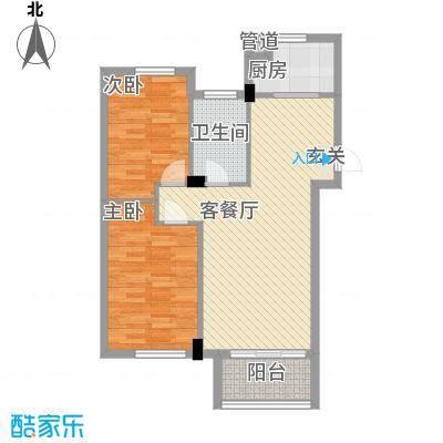 佰融玖珑湾户型图1#楼A3户型 2室2厅1卫1厨