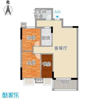 银丰花园户型图44座03单元1-15层 2室2厅