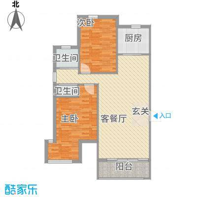 金马海景公寓 2室户型图