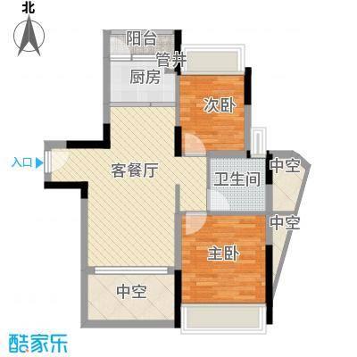香缤雅苑户型图6栋标准层1单元06户型 2室2厅1卫1厨