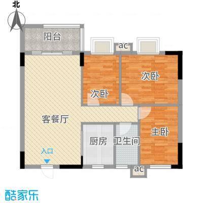 银丰花园户型图44座02单元2-16层 3室2厅