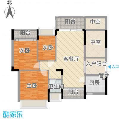 香缤雅苑户型图10栋1单元03户型 3室2厅1卫1厨