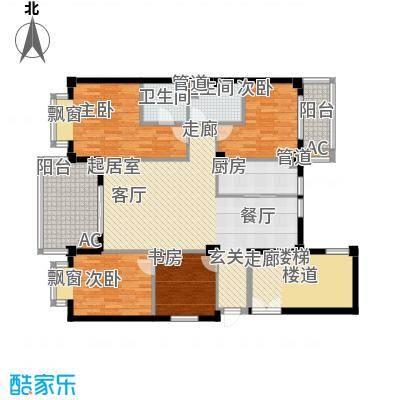 衣锦华庭户型图4室2厅2卫1厨