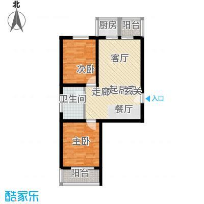 钢府逸居户型图A户型 2室2厅1卫1厨