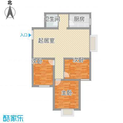 东铂城112.53㎡东铂城户型图a2户型3室2厅1卫户型3室2厅1卫