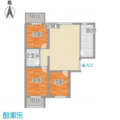 东铂城113.84㎡东铂城户型图b4户型3室2厅1卫户型3室2厅1卫