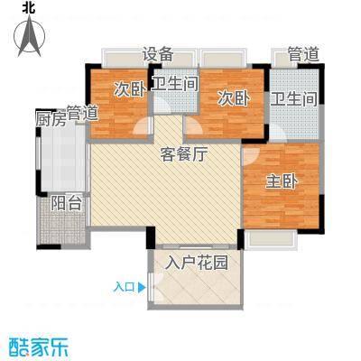 滨江花园116.93㎡滨江花园户型图8栋上善之境2单元标准层01户型3室2厅2卫户型3室2厅2卫