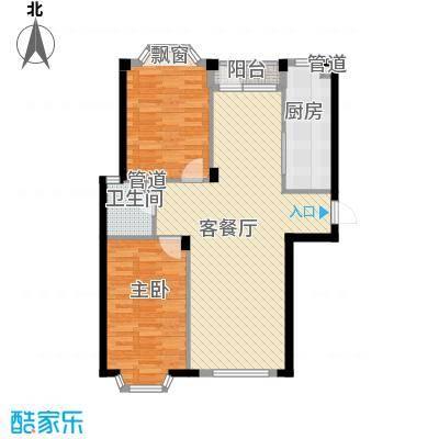 颐莲家园95.00㎡颐莲家园户型图7#楼C户型2室2厅1卫1厨户型2室2厅1卫1厨