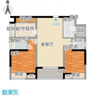 金地外滩8号98.45㎡金地外滩8号户型图10栋标准层G2户型3室2厅2卫1厨户型3室2厅2卫1厨