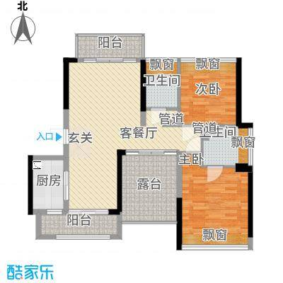 金地外滩8号97.41㎡金地外滩8号户型图10栋标准层G3户型3室2厅2卫1厨户型3室2厅2卫1厨