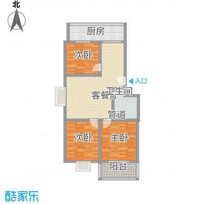 果岭小镇项目106.68㎡果岭小镇项目户型图2-A户型3室2厅1卫1厨户型3室2厅1卫1厨